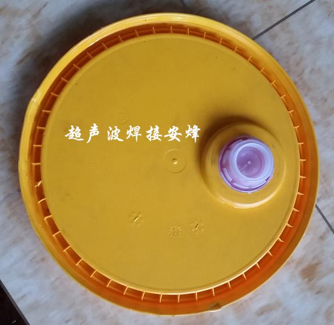 机油桶伸缩盖超声波焊接工艺