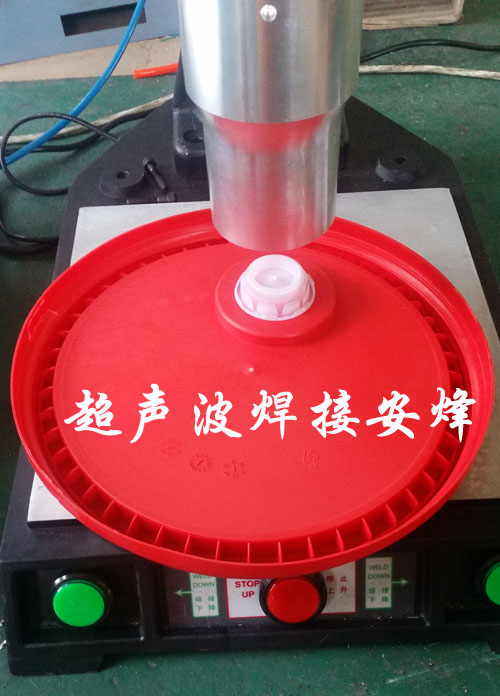 机油桶伸缩盖超声波焊接