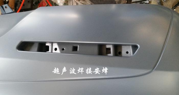 汽车保险杠装饰条冲孔