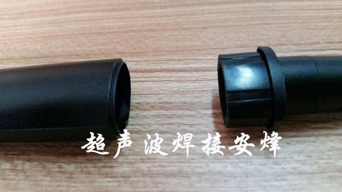 wifi天线外壳超声波焊接