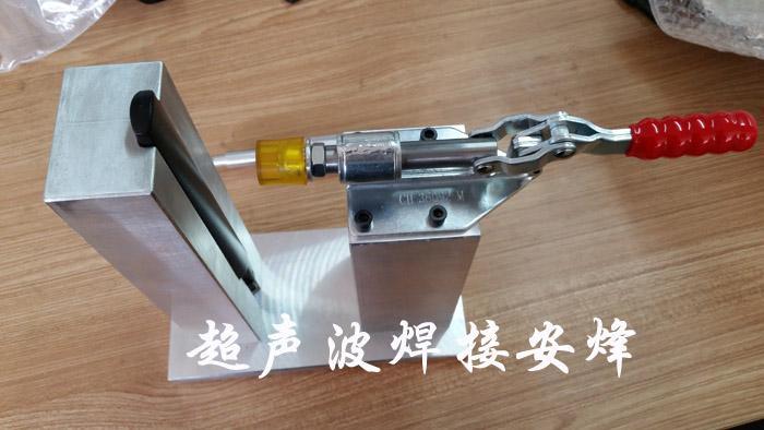 wifi天线外壳焊接底模