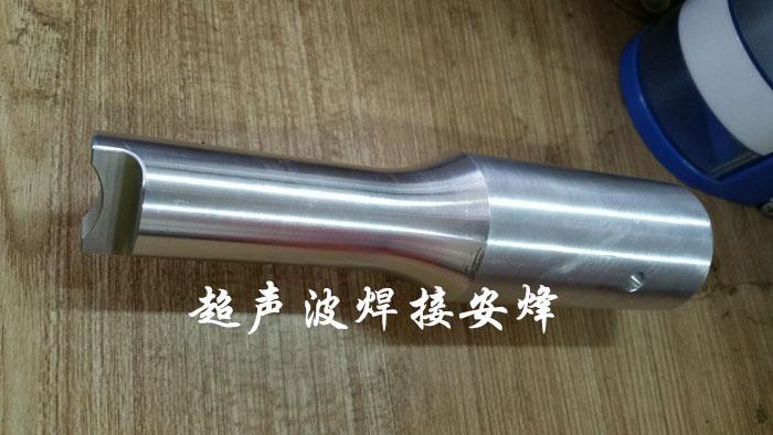 wifi天线外壳超声波焊接模具