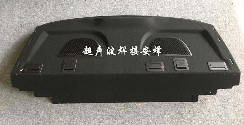 汽车衣帽架塑料卡扣热板焊接