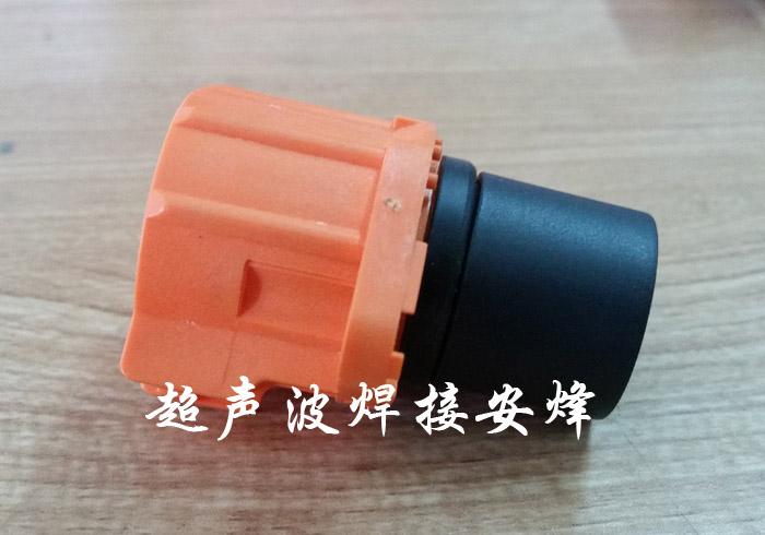 尼龙电器插座外壳超声波焊接机