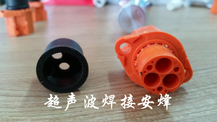 电器插座超声波焊接