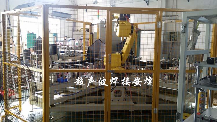 机器人汽车保险杠雷达支架超声波焊接机
