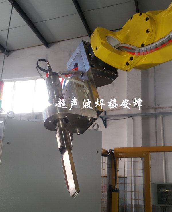机器人汽车保险杠雷达支架超声波工装