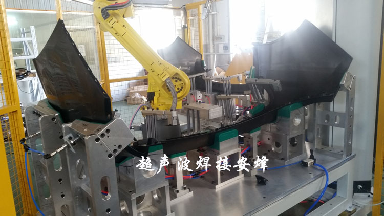 机器人汽车保险杠雷达支架快速换模工装