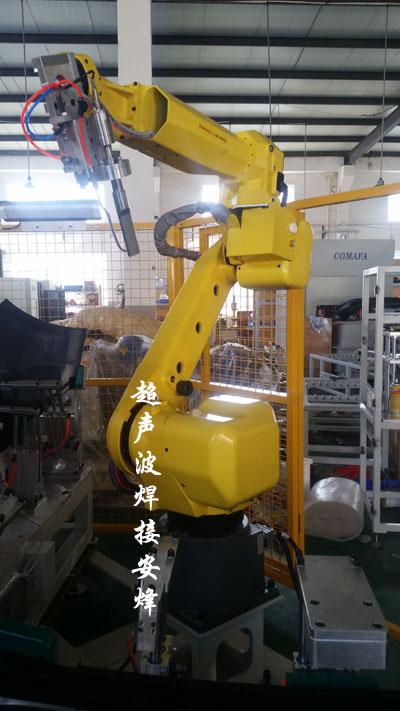 机器人汽车保险杠雷达支架超声波焊接