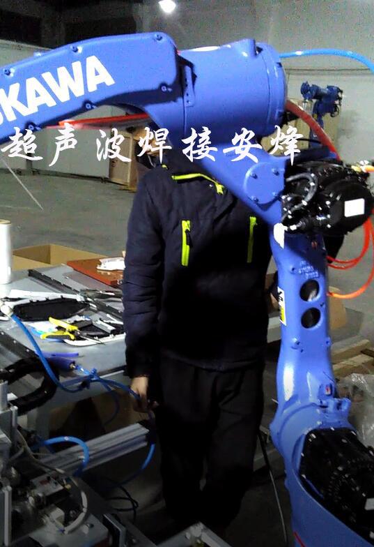 机器人汽车喇叭网罩盖超声波铆点焊接机