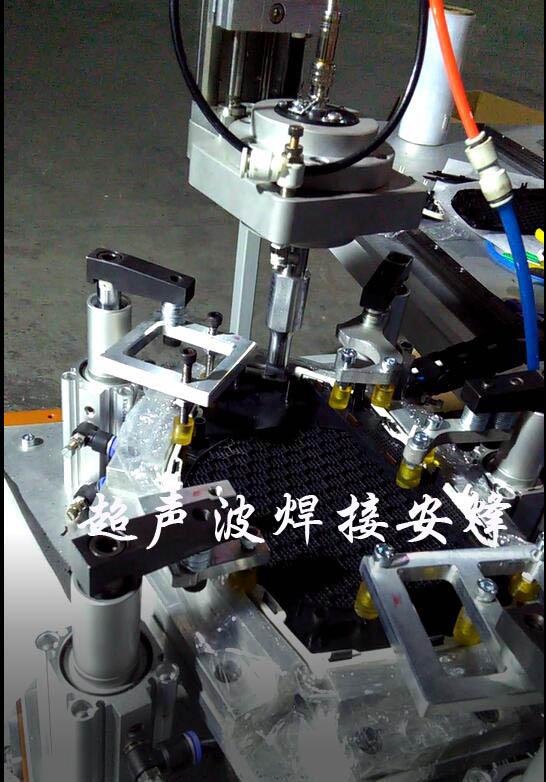 机器人汽车喇叭网罩盖超声波铆点焊接