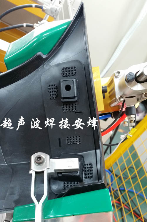 机器人汽车背门装饰件超声波自动化焊接机
