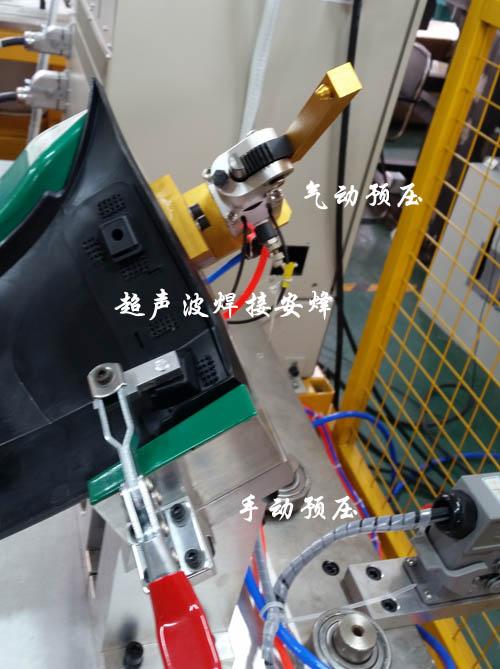 机械手汽车背门装饰件气动预压装置