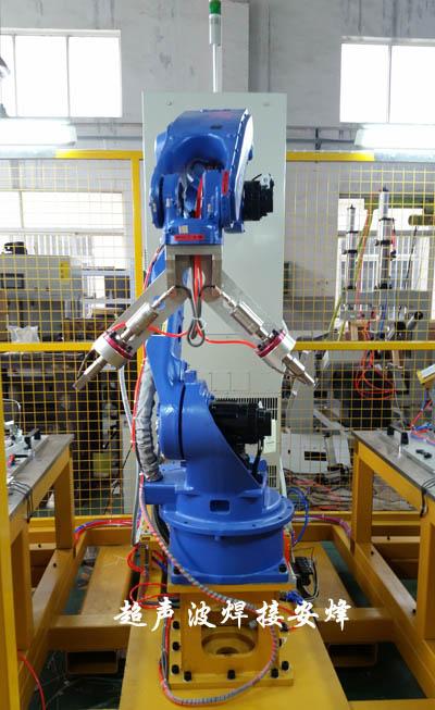 机械手汽车背门装饰件超声波穿刺焊接机