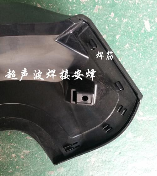 机器人汽车尾翼扰流板超声波穿刺焊接