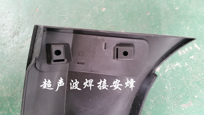 机械手汽车背门装饰件超声波穿刺焊接