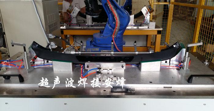 机器人汽车尾翼扰流板胎膜