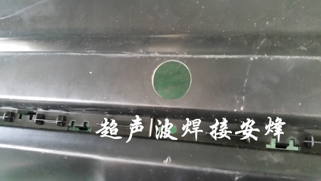 汽车前围保险杠油压站冷冲多孔冲孔机设备