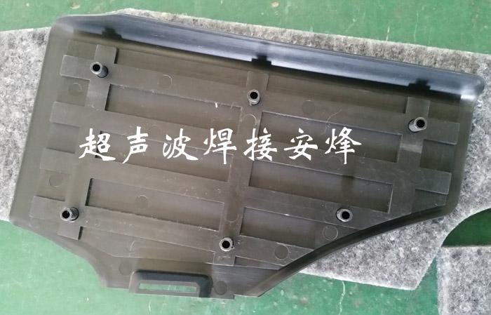 脚踏板塑料柱热铆焊接
