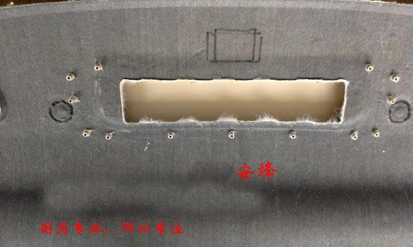 汽车后隔板多点塑料柱热铆焊接机