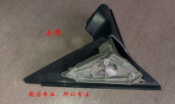 汽车后视镜超声波铆点焊接