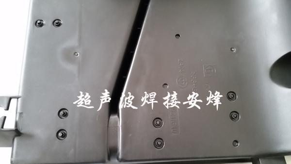 汽车滤芯塑料柱超声波铆点焊接