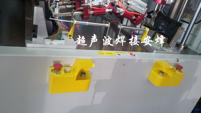 汽车门板上装超声波铆点焊接机操作按钮