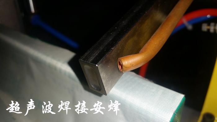 汽车门板上装超声波铆点焊接模具