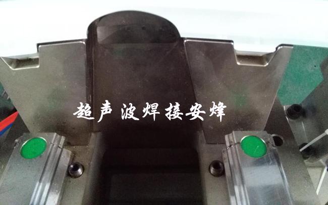 汽车前保险杠摄像头冷冲冲孔