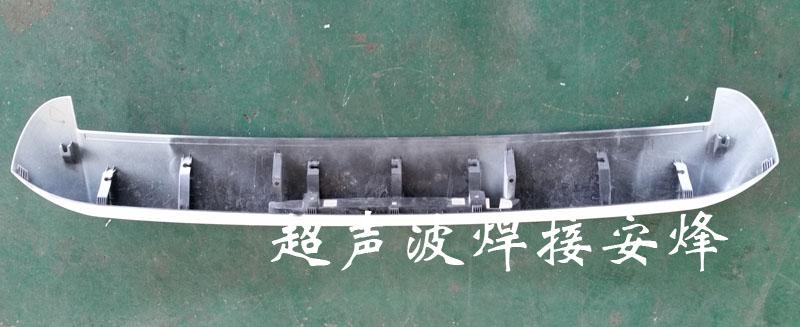 汽车扰流板手动气缸冲孔