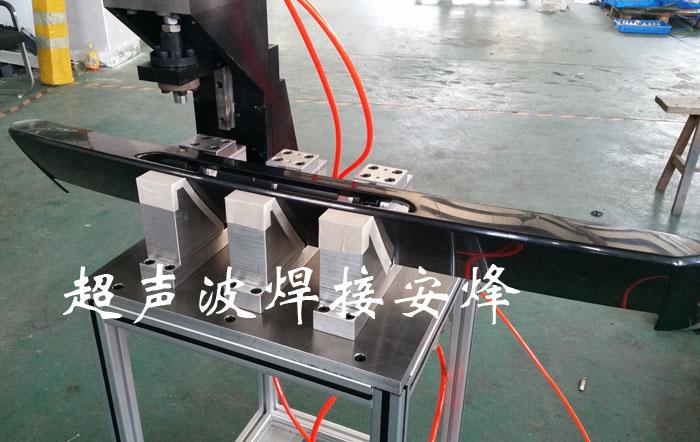 汽车扰流板手动气缸冲孔机
