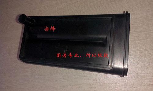 汽车碳罐热板焊接机