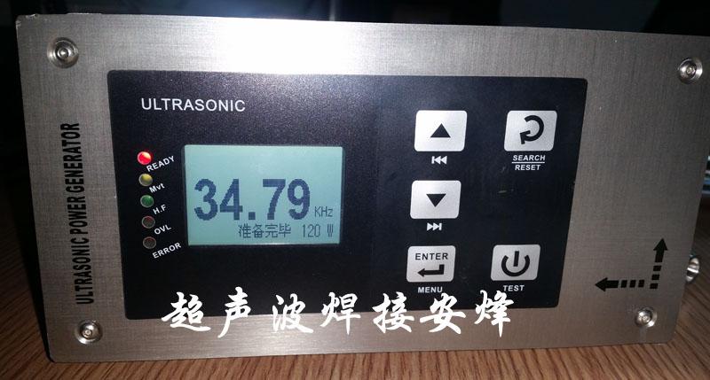 35K国产超声波发生器