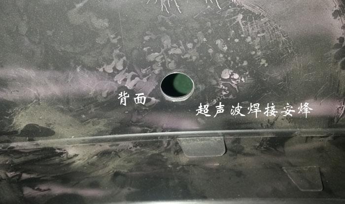汽车后保险杠摄像头孔气液增压冲孔