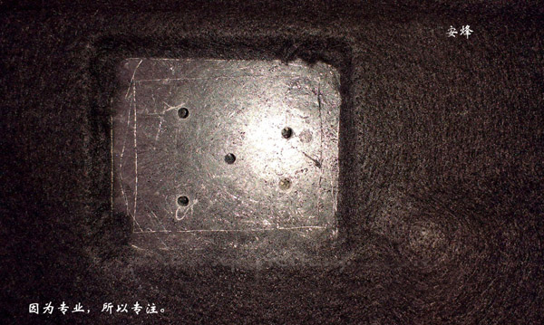 汽车后备箱挂扣热板焊接
