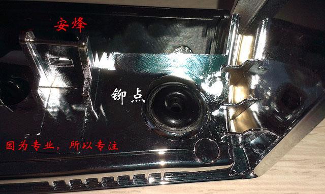 汽车门板扶手热熔铆点焊接
