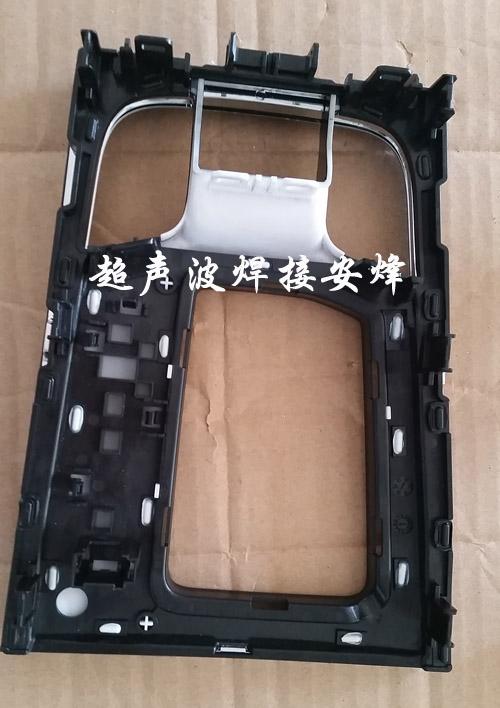 汽车排挡装饰盖多点热熔铆点焊接机
