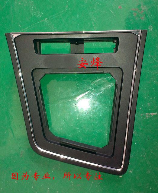 双工位汽车排挡框热熔铆点焊接