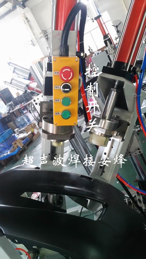 汽车前保险杠雷达孔气液增压冲孔机操作按钮