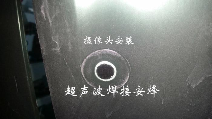 汽车前保险杠雷达孔气液增压冲孔