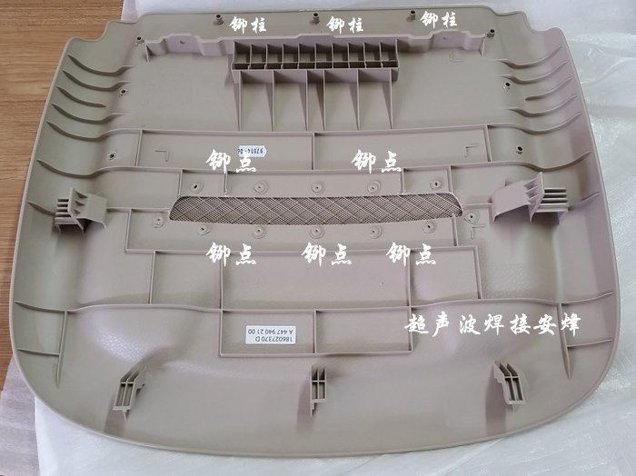 汽车椅背板空心柱手持式超声波点焊机