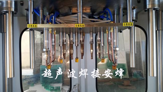 汽车椅背板热熔铆点焊接机