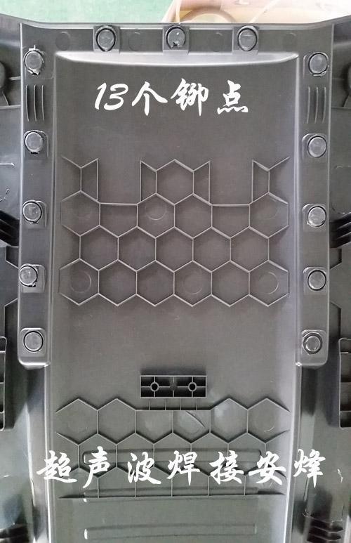 汽车椅背板热铆焊接机