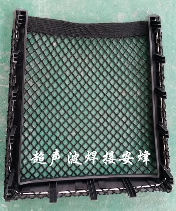 汽车椅背板热熔铆点焊接