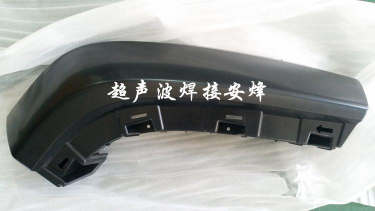 汽车右前轮罩外接板总成超声波穿刺焊接