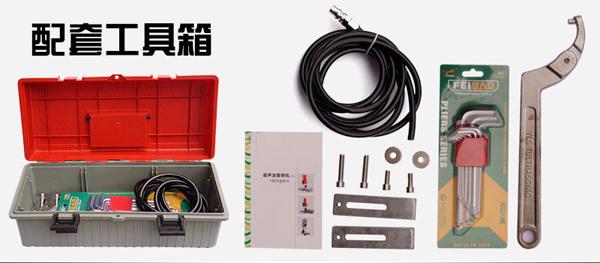 超声波焊接机维修工具