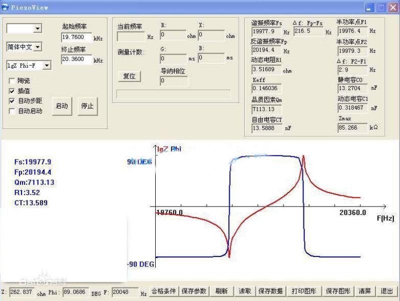 检测超声波换能器的性能