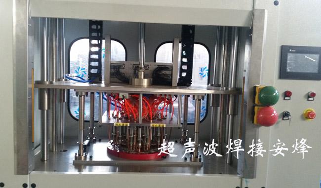 汽车车轮装饰盖热熔铆点焊接机