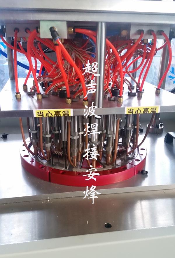 汽车车轮装饰盖热熔铆点焊接工装