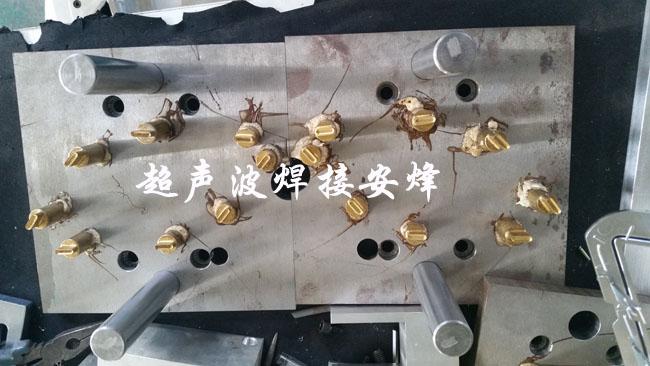 汽车车门喇叭网热熔铆点焊接工装